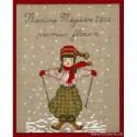 Bonheur des Dames, kit la glisse (BD2314)